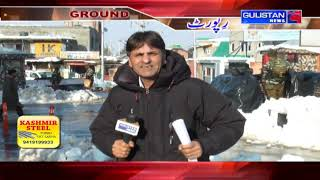 Ground Report of Jammu And Kashmir by Gulistan News||06:30pm||