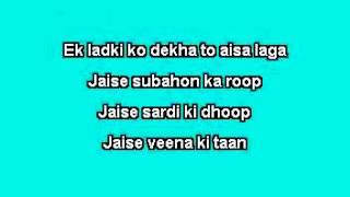 Ek Ladki Ko Dekha karaoke mix