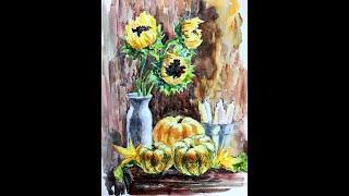 Мастер-класс акварельной живописи «Солнечные подсолнухи и тыквы». Рисуем натюрморт акварелью.