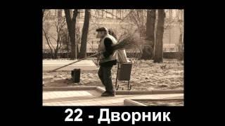 Топ 50 песен группы Агата Кристи