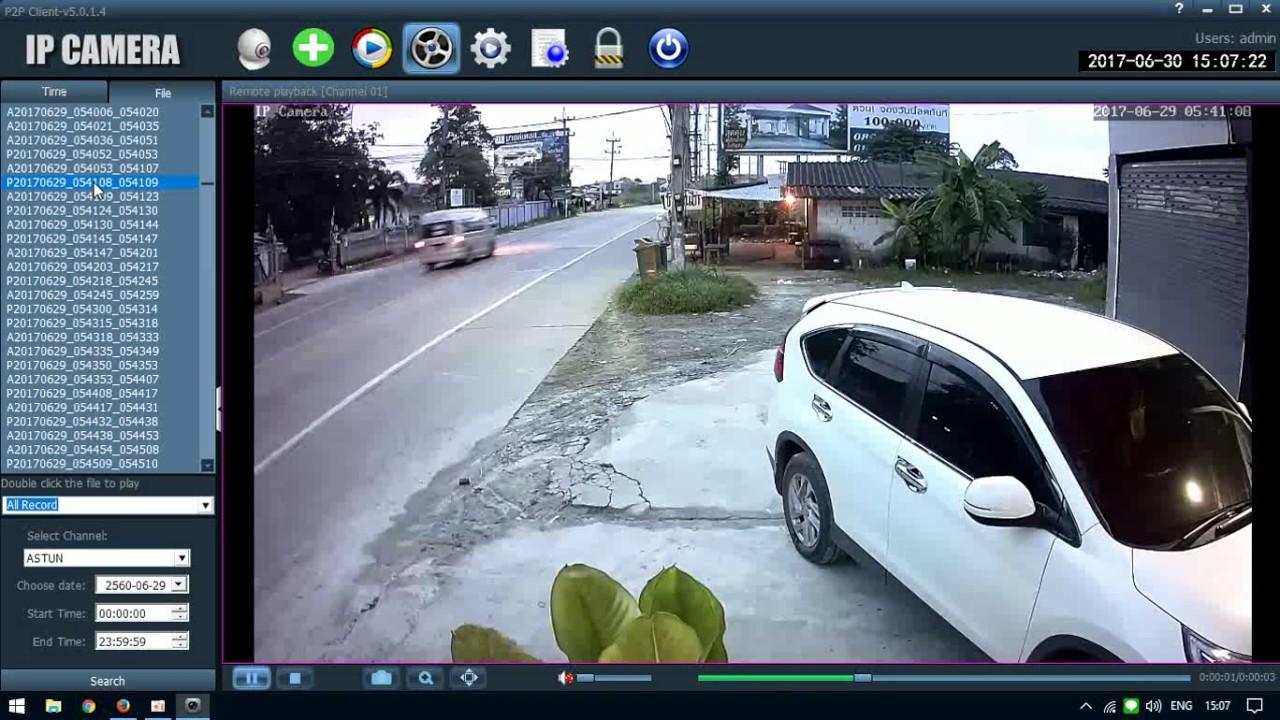การเล่นย้อนหลังและโหลดข้อมูลใน SD Card กล้อง WIFI 200 ด้วยโปรแกรม Hip2p  Client