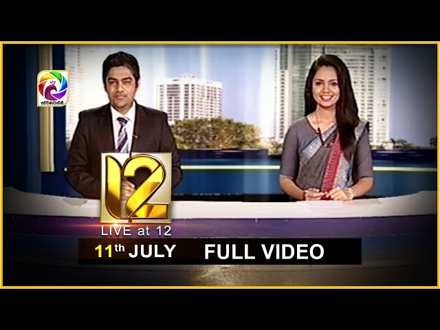 Live at 12 News –2019.07.11