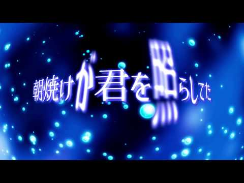 Ms.OOJA - 「いつまでも変わらぬ愛を」リリックビデオ