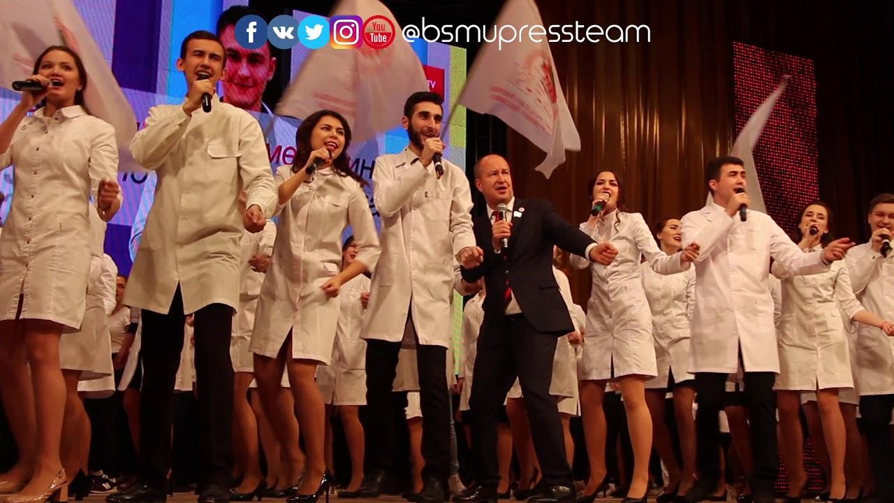 BSMU Anthem   Rector singing with Students    85th Anniversary  BSMU-PRESS TEAM