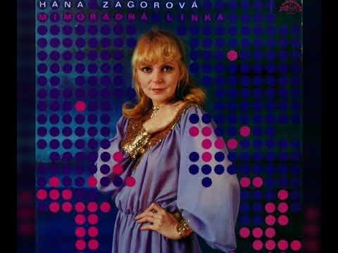 Hana Zagorová - Proč nejsi větší 1982