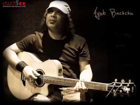 Aaj Theke Aar Kakhono Ayub Bacho Full Bangla Song