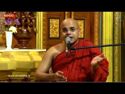 Shraddha Damsabha Mandapaya | ශ්රද්ධා දම්සභා මණ්ඩපය | 2019/04/28 | Shraddha TV
