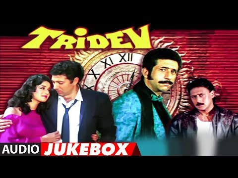 """Tridev"" Bollywod Movie Full Album (Audio) Jujebox 