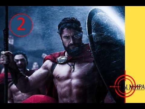 Кадры из фильма Спарта