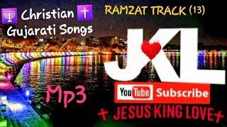 RAMZAT Track-13 Christian Gujarati Songs.Mp3 Jesus King Love Subscribe