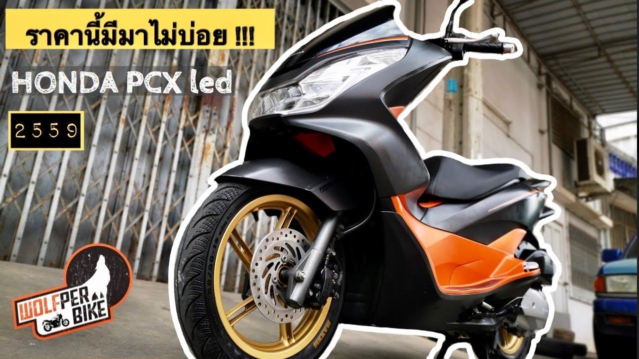 ราคาแบบนี้ไม่ได้มีมาบ่อยน้า  HONDA PCX ดำส้มปี60 รถมือเดียว