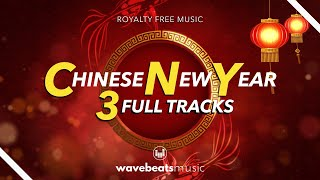 Chinese New Year 2021 | 新年 CNY Background Music for Video [Royalty-Free]