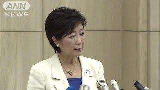 新たな東京の顔となった小池百合子新都知事が就任会見を行いました。会...