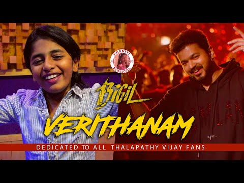 Praniti | Bigil - Verithanam Song | Thalapathy Vijay | A.R. Rahman | Atlee