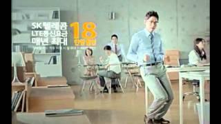 CLUB  SK [하나SK카드] CF - 유준상편
