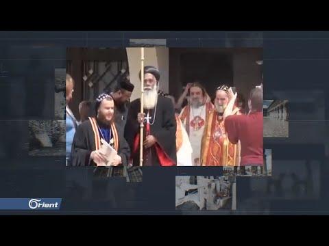 بهذا -البيان الصادم- علق رؤساء كنائس عدة وسفير الفاتيكان بدمشق على الأحداث في سوريا