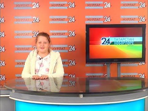 В гости на Нурлат ТВ