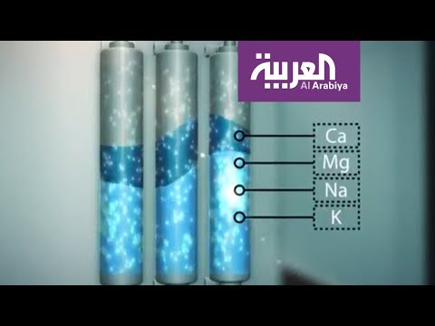 في الإمارات .. تقنية جديدة لتحويل رطوبة الهواء إلى مياهٍ للشرب  - 21:22-2018 / 3 / 14