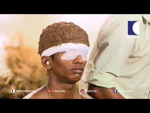 Post Natal Care & Thala Pukachil Treatment   SUKHINO BAVANTHU 02 09 2016   Kaumudy TV