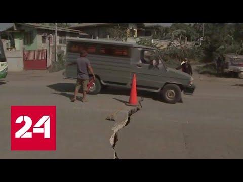МИД РФ напомнил россиянам, что на Филиппинах усилены меры безопасности - Россия 24