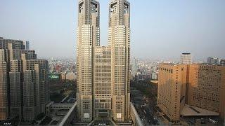 AMAZING VIEW: Tokyo Metropolitan Government Building