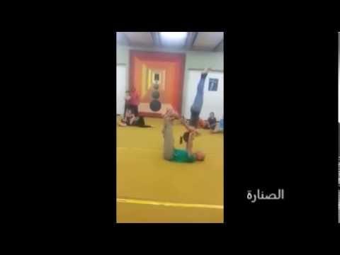 تمارين وحركات رياضية رائعة