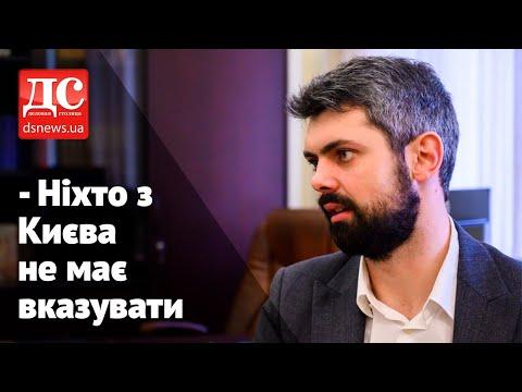 Антон Дробович - Ніхто з Києва не має вказувати, чи зносити радянські боввани