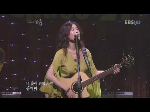 손지연 오다가다 _ 손지연 (EBS 공감)