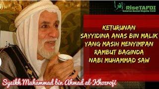 Inilah Rambut Nabi yang Disimpan oleh Sayyidina Anas bin Malik (Pembantu Rasulullah ﷺ)