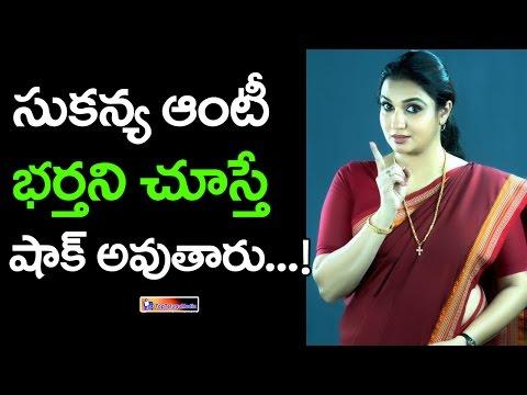 Actress Sukanya Family Unseen Photos || Top Telugu Media