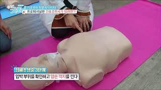 계양간호학원 채널A의 김현욱의 굿모닝 방송!