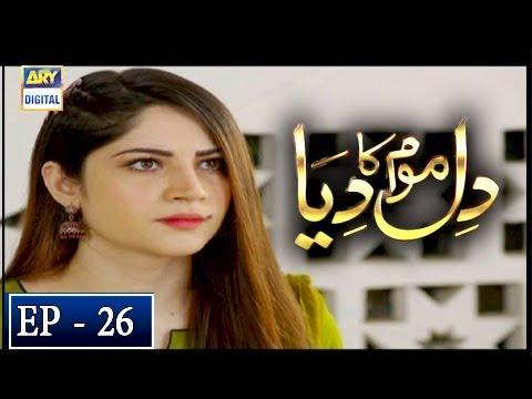 Dil Mom Ka Diya Episode 26 - 20th November 2018 - ARY Digital Drama