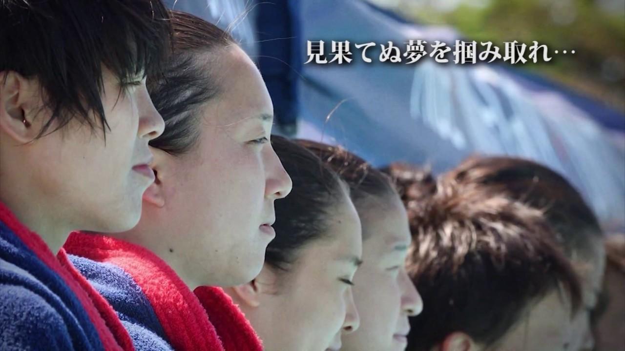 ポセイドンジャパン2017