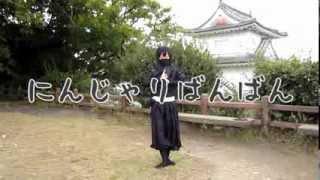 【つばめ】にんじゃりばんばん 踊ってみた【NINJA】 thumbnail