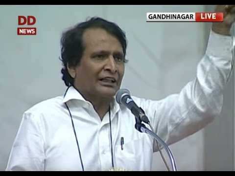 Railway Minister Suresh Prabhu addresses Public Meeting at Gandhinagar Rly Station