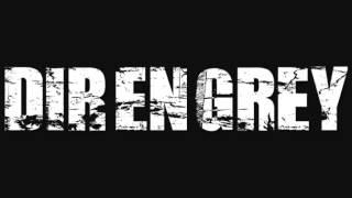 Dir en grey - The Deeper Vileness (8-bit)