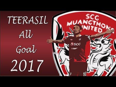 Teerasil Dangada (ธีรศิลป์ แดงดา) - Goal - 2017