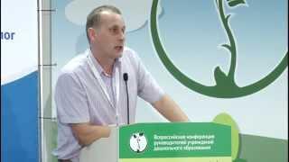 Алексей Майер «Экспертиза качества образовательной программы в ДОУ»