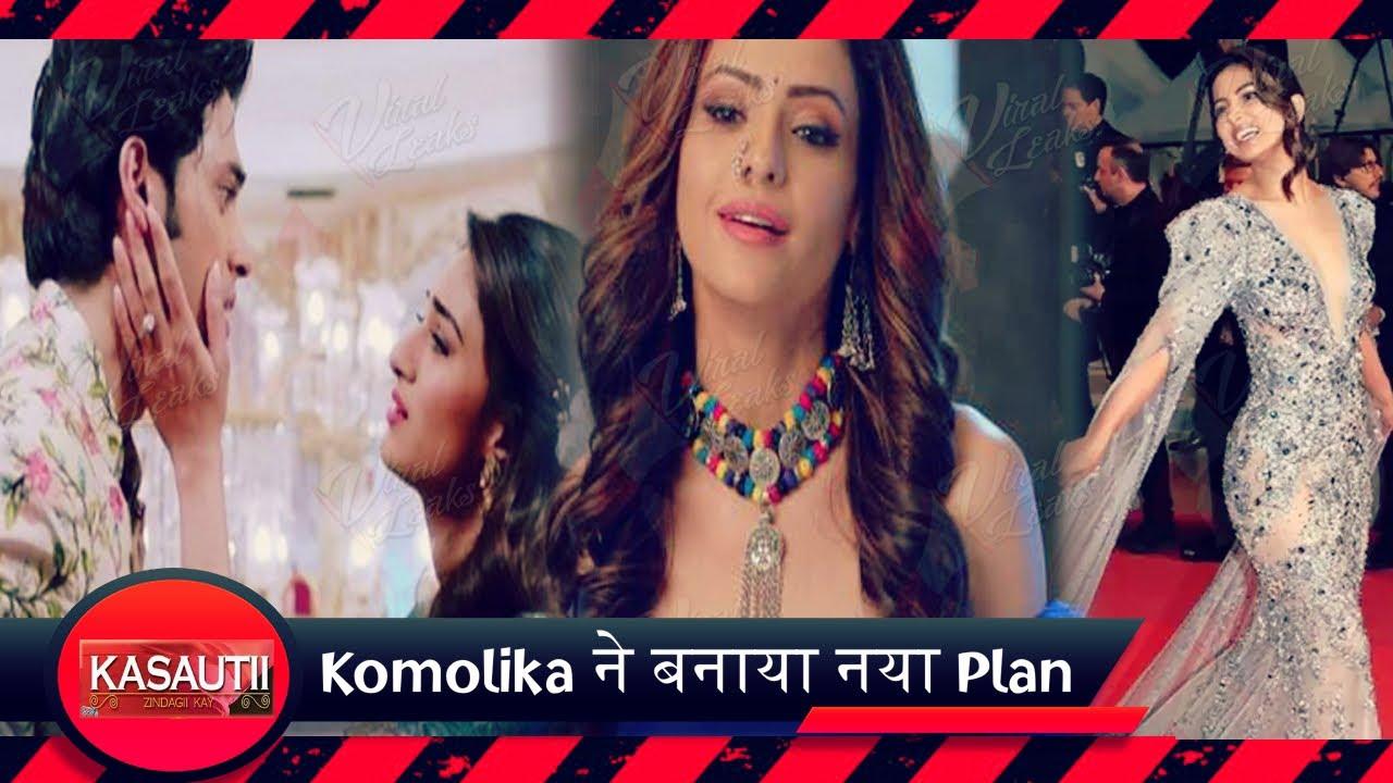 Kasauti Zindagi Kay 2   Komolika के नए Plan से कैसे बचाएंगे Prerna और Anurag अब खुद को…
