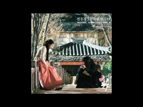 [Vietsub_CC] Memorizing a spell (주문을 외우다) - Jeon Woo Sung (전우성) of Noel