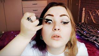 АСМР Делаю себе макияж шепот ASMR my makeup болталка крашусь на камеру 2 0