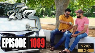 Sidu | Episode 1089 14th October 2020 Thumbnail