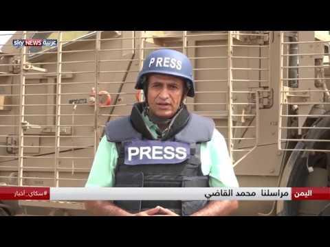 تعزيزات عسكرية للمقاومة المشتركة استعدادا لمعركة تحرير الزبيد  - نشر قبل 2 ساعة
