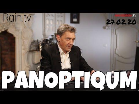 Видео: Невзоров и Уткин в программе «Паноптикум» на телеканале «Дождь» 27.02.20