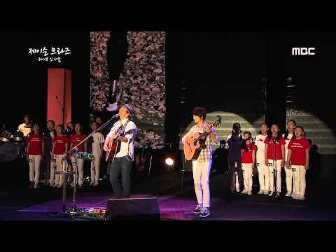 Jason Mraz Live in Seoul(20130601)