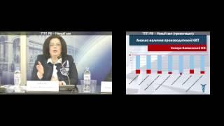 Совещание вице президента ТПП РФ Елены Дыбовой с производителями контрольно кассовой техники