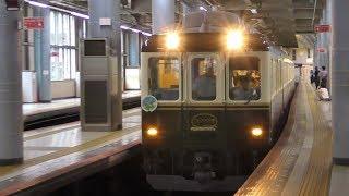 【近鉄】観光列車つどい使用 「足湯列車」お披露目