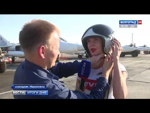 В Волгоградской области летчики смешанного авиаполка ЮВО выполнили учебные полеты