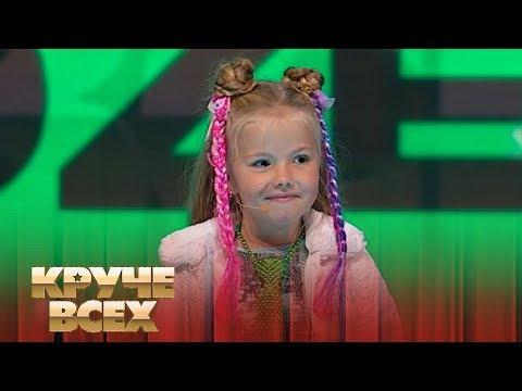 6-летняя певица и