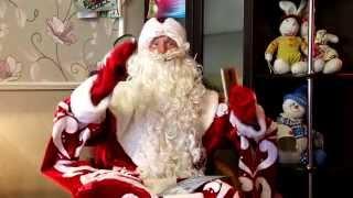 заказ дед мороз домой белгород, дед мороз снегурочка(, 2015-11-18T07:24:57.000Z)